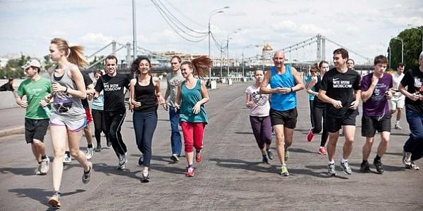 принять участие в программе по похудению