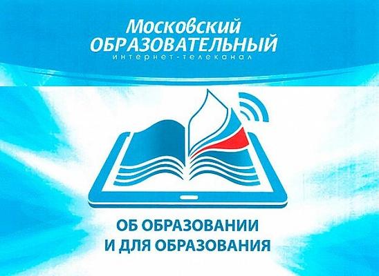 Департамент образования приглашает жителей столицы принять участие вофлешмобе «Привет, школа!»