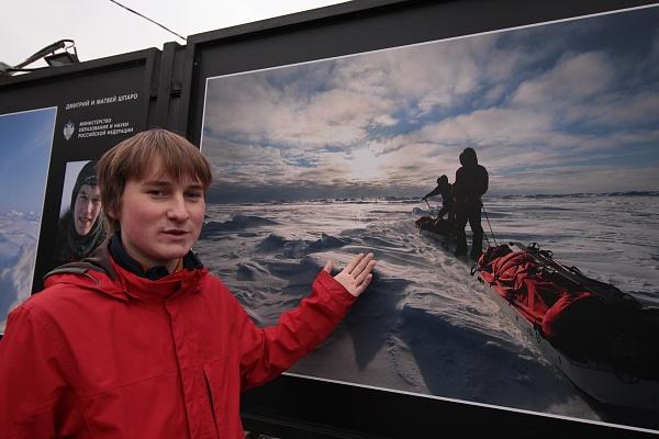 Фотовыставка обэкспедиции наСеверный полюс откроется вПетербурге